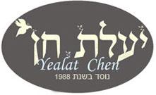 Yealat Chen | יעלת חן