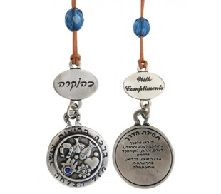 Car Pendant with blessings