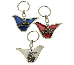 "Dove design key chain with the words ""peace"""