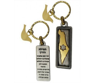 מחזיק מפתחות מפת ארץ ישראל