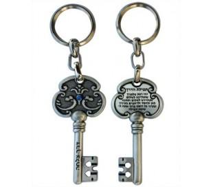 מחזיק מפתחות מפתח עתיק