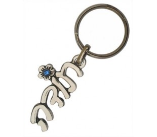 "Keychain to Car,in design the word ""Thanks embedded with gems antique silver plated"