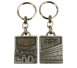 Jerusalem keychain with the word peace