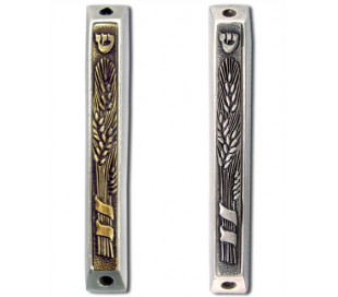 Narrow Oatmeal Mezuzah