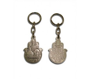 key chain,Hamsa and Jerusalem