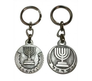 Menorah Key Chain,possibility of adding logo and caption of choice