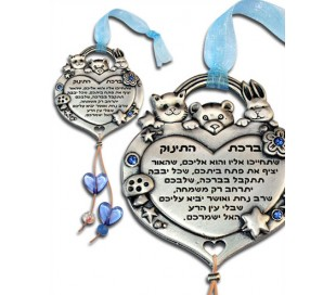Heart Blessing for the Baby