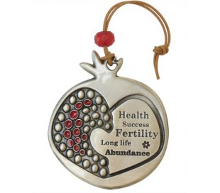 Heart pomegranate design and Blessings