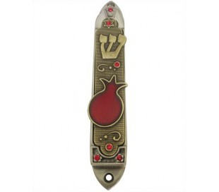 Mezuzah Pomegranate design