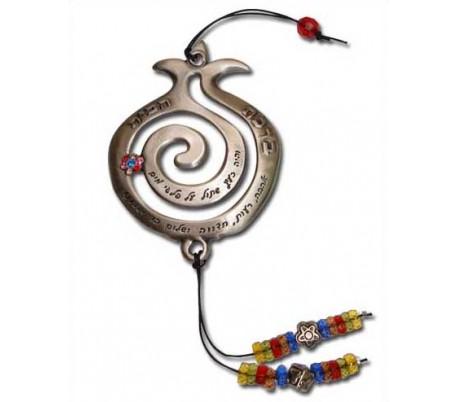 Blessings spiral design