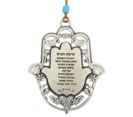 Hamsa pendant and Home Blessing