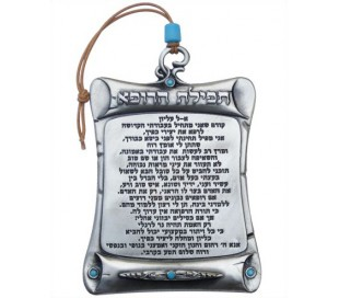 Doctor's Prayer hanger