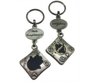 Key chain psalms book