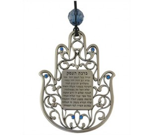 Filigree Home Blessing Hamsa