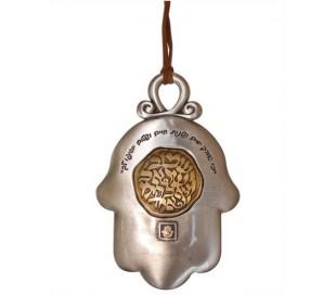 Shma Israel coin Hamsa