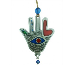 Home Blessing Colorful Hamsa