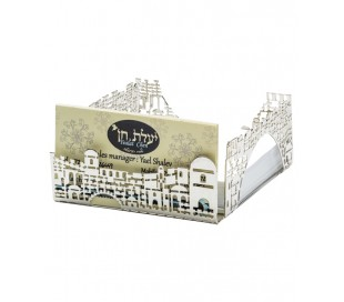 Jerusalem design memo holder