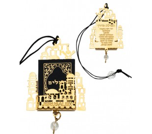 pendant to Car a Jerusalem