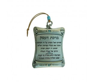 wall hanging Business Blessing