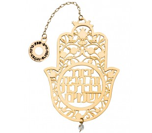 Hamsa hollow,and a blessing to home