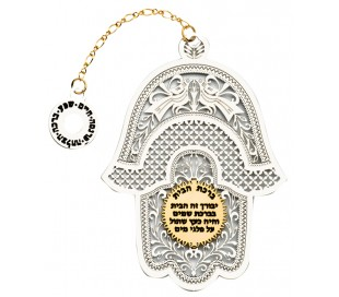 Lace Hamsa wall hanging And Home Blessing