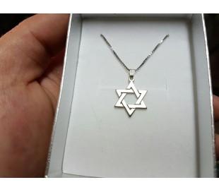 שרשרת מגן דוד מכסף טהור 925 בגודל שקל